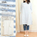 DMG Domingo 細 horizontal stripe drape one piece