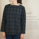 DMG Domingo flannel check pullover shirt