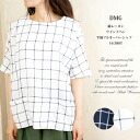 Rayonwindpen DMG Domingo cotton pullover shirt