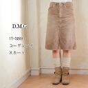 DMG Domingo 5P corduroy slit skirt 17-308H