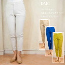 DMG compact chinostretchancluslimutrauser pants