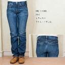 DMG regular straight denim jeans 11-138A