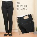 DMG Domingo Slim pants 13-667T 19 color black