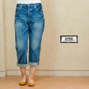 It is two pieces of try-on OK 5P sloppy cropped pants 15-260B 26-3 in DMG Domingo house