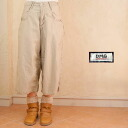 It is two pieces of try-on OK exchange coming and going crop Toba Guy underwear gaucho pants beige 15-274X in DMG Domingo house