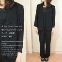 Summer black formal skirt race jacket pants suit made in Japan 9170 + 7890