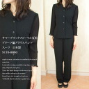 Product made in pleats sleeve blouse trouser suit Japan 9,170+8,880 in summer for black formal summer