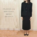 2 three points of black formal button jacket set skirt suits 2073