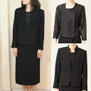 Product made in three points of black formal total race blouse suit oar season Japan 2122