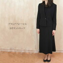 All seasons 2129 made in three points of tailor set trouser suit black formal Japan