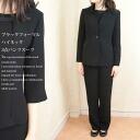 Black formal high neck 3-piece pantsuit