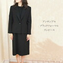 All seasons 3046 made in ensemble black formal one piece Japan