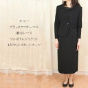 Three points of summer black formal chest race one-button jacket set skirt suits