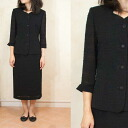 Product made in summer black formal Tango crape suit Japan 5051