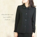 Black formal shawl collar jacket one piece of article