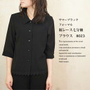 Summer black formal one piece of article hem race blouse