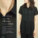 For the summer black formal summer Tango Chirimen sallow tunic separately 8026