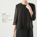 Product made in summer black formal over York blouse summer clothing Japan 8770