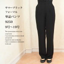 It is made in black formal one piece of article underwear Japan in summer