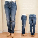 Boyfriend tapered denim