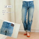 JOHNBULL John Bull VINTAGE LOOSE denim vintage lies AP727 16 color bleach
