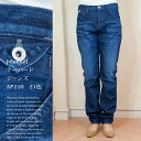 John Bull JOHNBULL tapered jeans AP210 12 colors