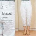 JOHNBULL John Bull three-quarters work pants white AP217 one color