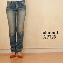 John Bull JOHNBULL ヴィンテージストレートジーンズ AP725 16 color 10P13oct13_b fs3gm