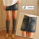 JOHNBULL ( jumble ) denim mini skirt above knee-length 5 P tight AK583 (distressed processing).