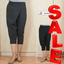 Sale John Bull JOHNBULL three-quarters Tice Lux sarouel pants (AP116) 10P02Mar14