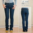 John Bull johnbull AP829-11 セミフレアー jeans two sizes fitting & the fitting length cut OK 10P13oct13_b fs3gm