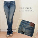 2 John Bull johnbull AP829-15 semi-flare jeans size try-on & try-on length cuts are OK
