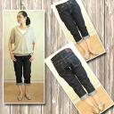Ap861 Johnbull [John Bull] Sabrina jeans straight denim
