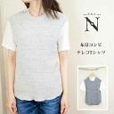 RNA-N 布帛コンビテレコTシャツ