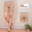 RNA Chino Bush short pants T-0814 113 colors