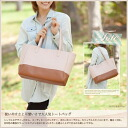By color Shin pull tote bag p1218