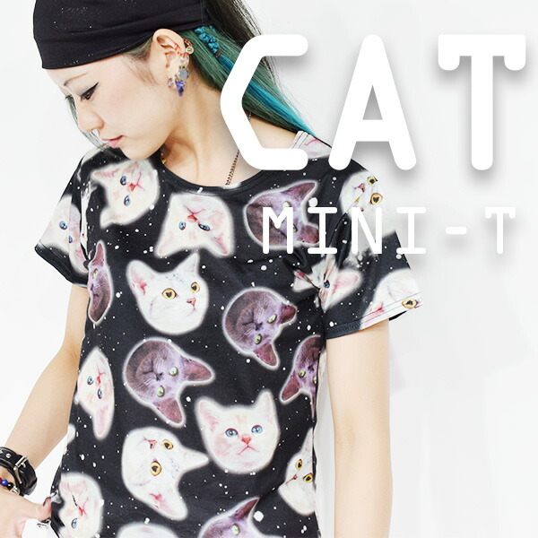 CATチビT