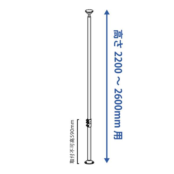 楽天市場】【ポイント最大26倍♪...