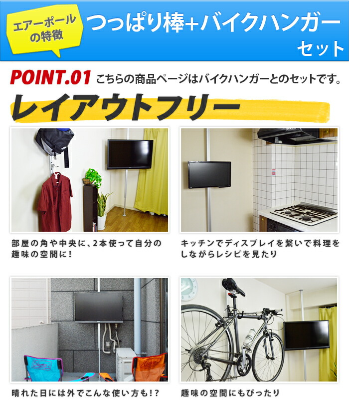 自転車の 自転車 壁掛けスタンド : バイクハンガーセット 自転車 ...