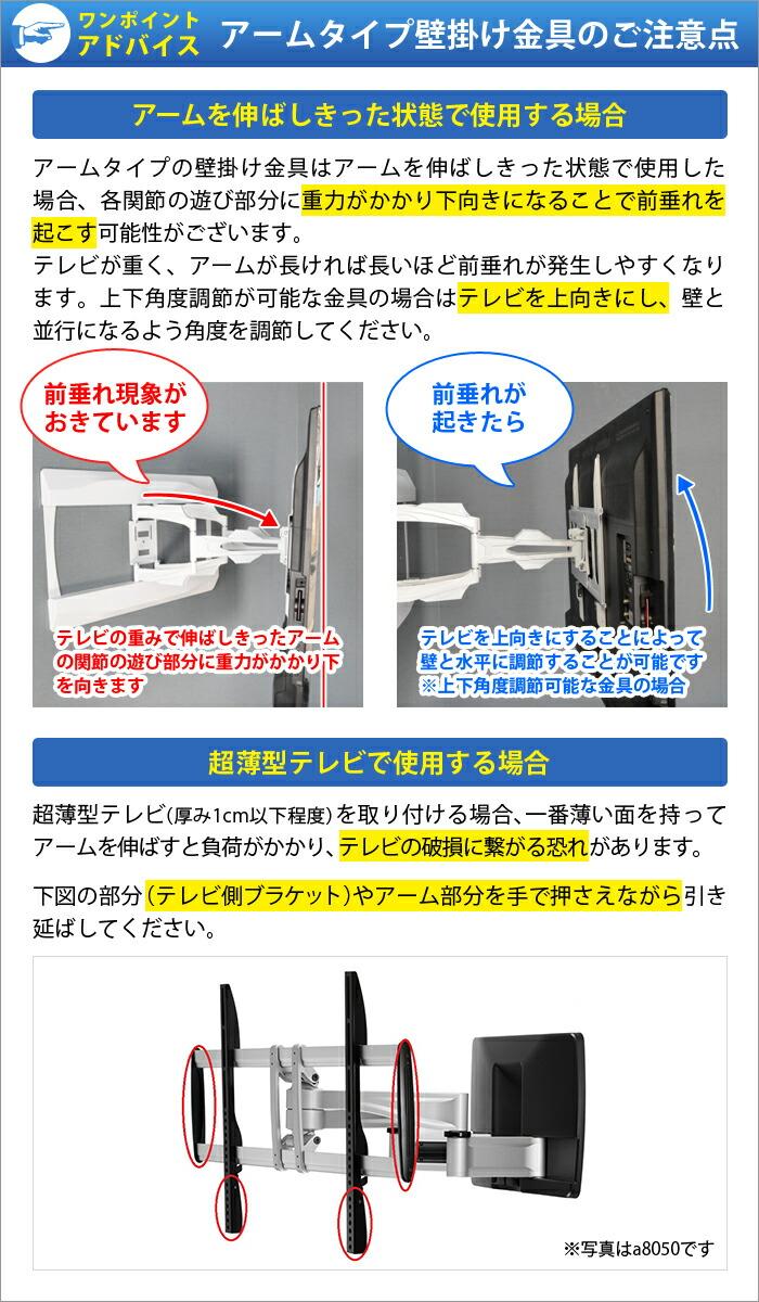 arm_point.jpg