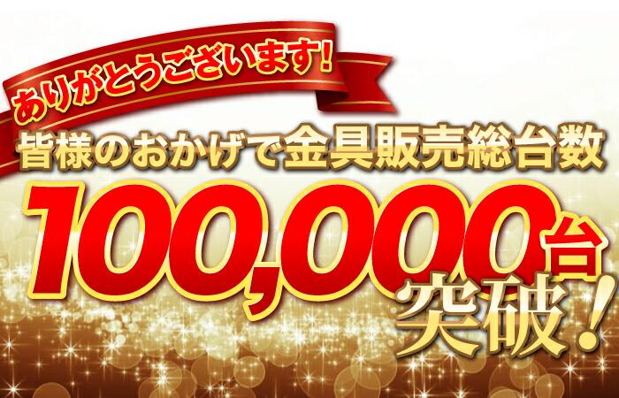 ������������60000������ˡ�