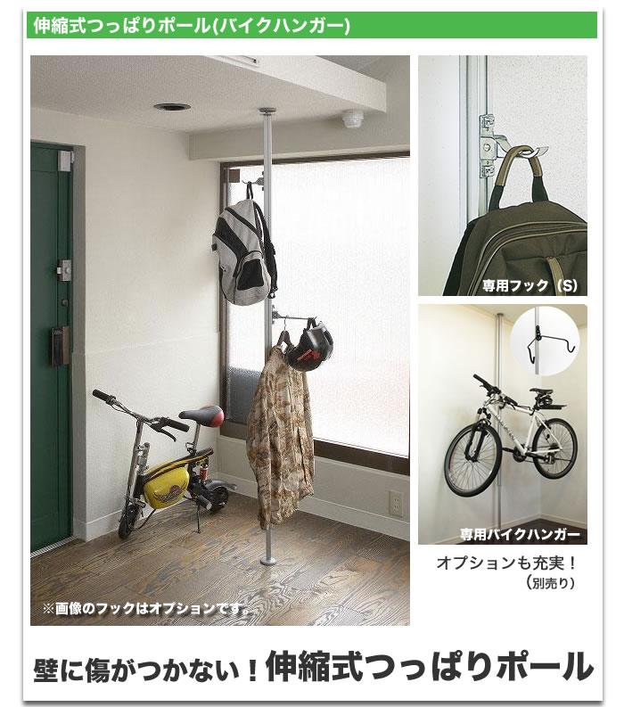 自転車の 自転車 壁掛けスタンド : 商品レビューを 書く:送料 ...