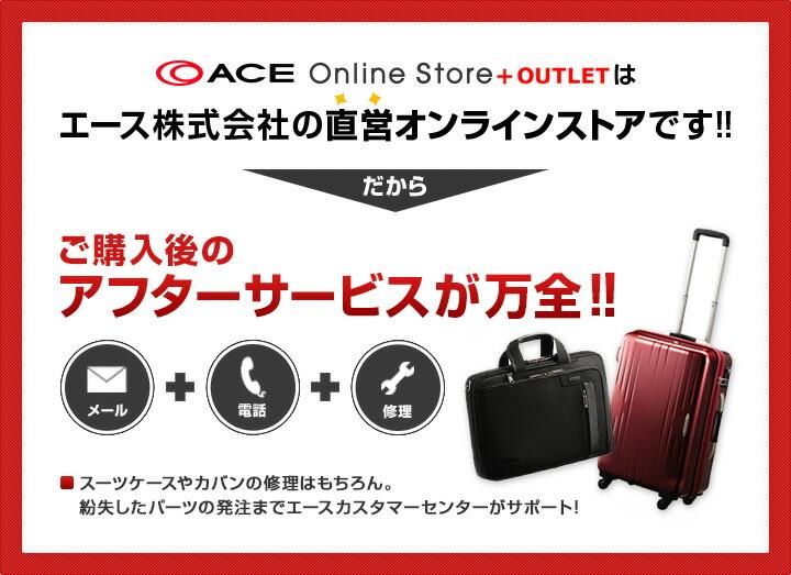 ACE Online Store�ϥ�����������Ҥ�ľ�ĥ���饤�ȥ��Ǥ�!!�����餴������Υ��ե��������ӥ�������!!