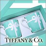 TIFFANY ティファニー 贈り物 結婚祝い