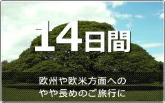14���