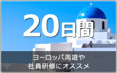 20���