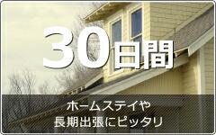30���