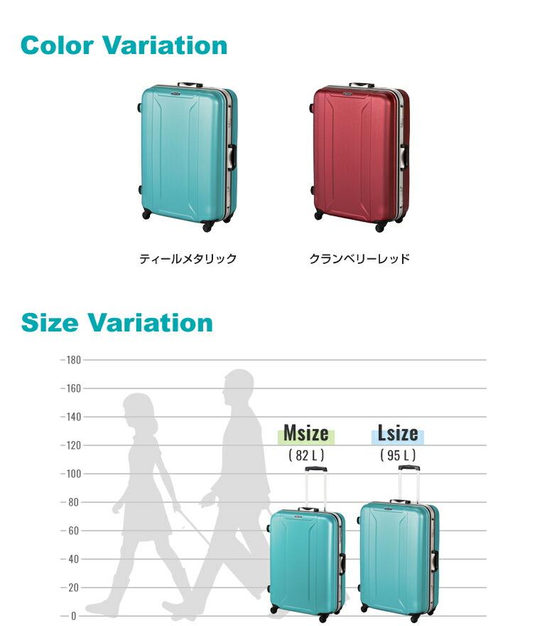 カラーバリエーション/サイズ
