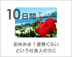 10���