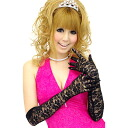 With total race errand ☆ glove ☆ dress! (lady's )auktn)